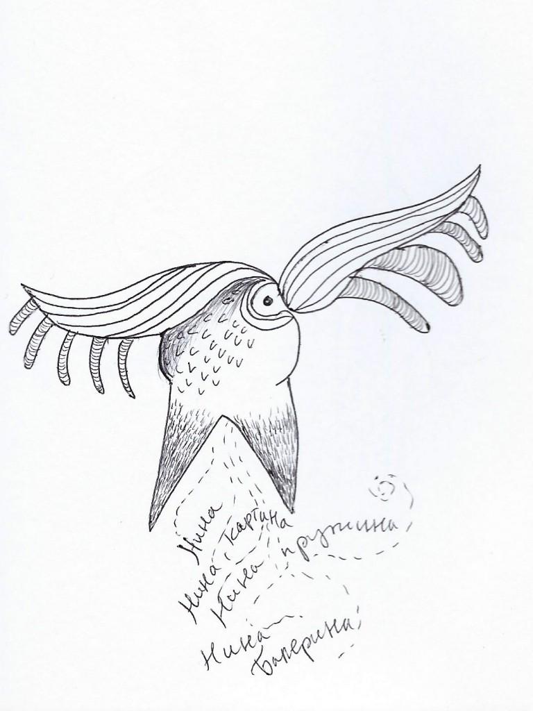 2015-10-10-bird